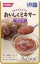 おいしくミキサーぶどう介護食【個人・法人様対応】【ホリカフーズ】