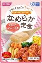 なめらか定食 チキンのトマトソース煮【ホ...
