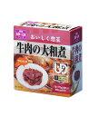おなじみの食べやすい肉料理でしっかり栄養補給。おいしく惣菜牛肉の大和煮