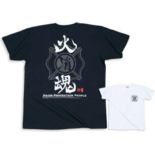 Tシャツ ネイビー ファッション レスキュー レスキュースクワ