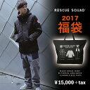 2017 RESCUE SQUAD福袋[予約](クーポン対象外)[02P03Dec16]