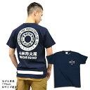 【クーポン対象外】WネームTシャツ type7 [RESCUE SQUAD](Tシャツ メンズTシャツ 半袖 ネイビー 消防 メンズファッション レスキュー レ...