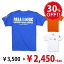 EMS PARA Tシャツ [RESCUE SQUAD](Tシャツ メンズTシャツ 半袖 白 ブルー オレンジ 消防 メンズファッション レスキュー レスキュースクワッド トップス カットソー 大人 おしゃれ 救急隊 EMT EMS )