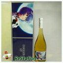 【未成年の飲酒は法律で禁じられています】エヴェンゲリオンアート ペーター メルテス モリオ ムスカート セミスパークリング ワイン750ml