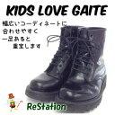 【中古】【送料無料】キッズラブゲイト KIDS LOVE GAITE レースアップブーツ レザー ブラック レディース サイズ5