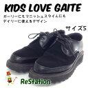 【中古】【送料無料】キッズラブゲイト KIDS LOVE GAITE ラバーソールシューズ スエード×レザー ブラック レディース サイズ5