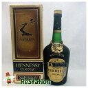 【未成年の飲酒は法律で禁じられています】ヘネシーナポレオンブラスドール700ml40度金キャップ箱付き