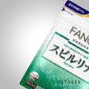♪【FANCL】ファンケルスピルリナ 750粒
