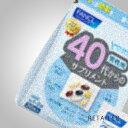 ♪【FANCL】ファンケル40代のサプリメント 男性用(旧:グッドチョイス40 活)