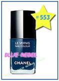 ♪ 【CHANEL】シャネル ヴェルニ #553ブルーレベル(BLUE REBEL) <ジーンズ ドゥ シャネル><ネイルエナメル>
