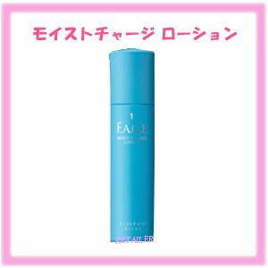 ♪【SUNTORY】サントリーエファージュモイストチャージローション  120ml <化粧水><F.A.G.E・FAGE・f.a.g.e・fage>