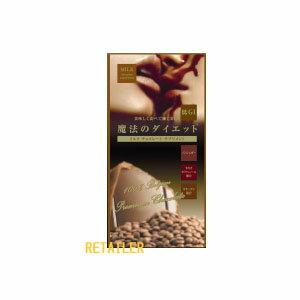 ダイエットミルクチョコレートサプリメント ダイエット チョコレート ウィズアス