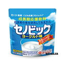 即納☆#ヨーグルト【ロート製薬株式会社】セノビック ヨーグルト味 280g