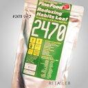 ♪#リーフ 【株式会社オーディパブリック】レドキシング2470ハビッツ #リーフ 200g<サプリメント・ダイエット健康><2470緑・2470リーフ・2470...