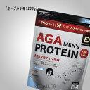 ♪ ヨーグルト味 大容量 【ANGFA】 アンファー スカルプD サプリメントAGAメンズプロテイン 1200g