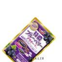 ショッピングドクターシーラボ ♪ 30粒【ドクターシーラボ】Dr.Ci_Labo特濃ブルーベリー アサイープラス 30粒 <健康サプリメント><美容サプリメント><アントシアニン><カシス><黒大豆>