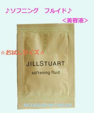 お試しサイズ ジルスチュアート ソフニングフルイド 3.0ml