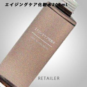 無印良品【NEW】 エイジングケア化粧水・しっとりタイプ200mL<エイジングケアシリーズ…...:retailer:10016723