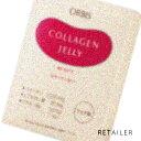 ♪【ORBIS】オルビスコラーゲンゼリー(ライチ味)20g×14袋<美容・食べるコラーゲン>