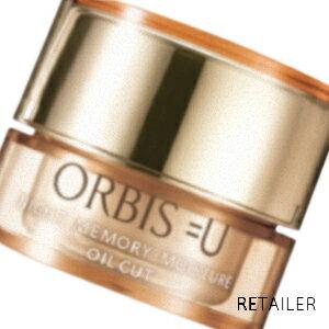 ♪【ORBIS】オルビス ナイトメモリーモイスチャー ボトル入り 30g<夜用保湿液><オルビスユーシリーズ・オルビスU・オルビスu>