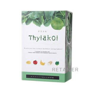 ♪【Thylakol】チラコル<チラコル・チラコイド><ダイエット><サプリメント・健康食品・ホウレンソウ・ホウレン草・ほうれん草・GENKINGさんご愛用>
