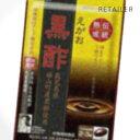 ♪ えがおの黒酢 1袋(560mg×62粒入り) <サプリメント・笑顔黒酢・笑顔の黒酢>
