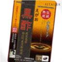 ♪ <5%OFF!>えがおの黒酢(小粒タイプ) 1袋(370...