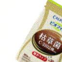 ♪糖衣タイプ★カルピス株式会社ビオマイン 90粒パウチ <枯草菌C-3102株配合><サプリメント>