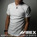 AVIREX/アビレックス/アヴィレックス【数量限定】【送料無料】【ラッピング無料】インナーにも、そのままでもOKなVネックTEE