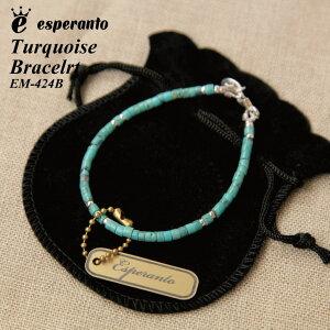 クーポン esuperanto エスペラント ターコイズ ブレスレット