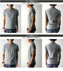 ★クーポン対象★AVIREX/アビレックス・ミニワッフルVネックTシャツ