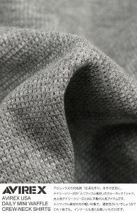 ★クーポン対象★AVIREX/アビレックス・ミニワッフルクルーネックTシャツ