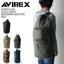 AVIREX/アビレックス/avirex/アヴィレックス・イーグル 4WAY ボンサック ボストンバッグ【コンビニ受取対応商品】