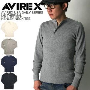 【送料無料】AVIREX(アビレックス)ロングスリーブサーマルヘンリーネックTシャツ