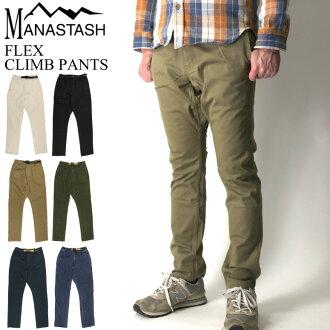 ★ 最大 20%的折扣優惠券產品 ★ MANASTASH (manastash) 為 Flex 攀岩彈力褲修身褲