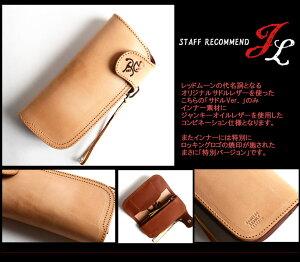 【REDMOON/レッドームーン】JunkieLeatherClassic/ロングウォレットオリジナル焼印ロゴ入限定モデルCW-02RMCJ
