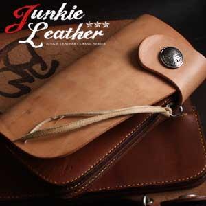 【REDMOON/レッドームーン】JunkieLeatherClassic/ジャンキーレザークラシックテキサスロングウォレットTX-02AJ