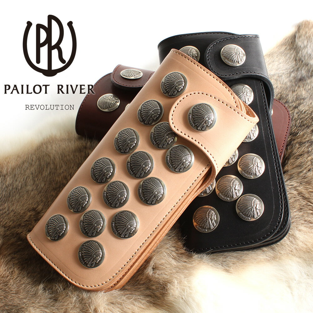 hermes bag price range - Rettam Yorozya | Rakuten Global Market: PAILOT RIVER pilot river ...
