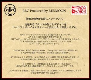 REDMOON/��åɥ��RRC�饦��ɥե����ʡ���������å�RRC-LP2000-ECD