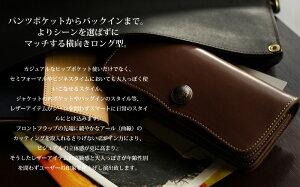 REDMOONレッドムーン別注長財布革NHR02AC-MIDCordovanメンズロングウォレット革財布レザー