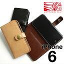REDMOON レッドムーン iPHONEケース6用 RM-IPC6スマホ ケース レザー アイフォン