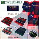 ショッピングソファーカバー TWEEDMILL TEXTILES ツイードミル・テキスタイル ツイードミル ブランケット ショール 大判 ストール 正規品 イギリス製 送料割引対象 ウールブランケット 温かい 北欧 オフィス お部屋 インテリア ソファーカバー