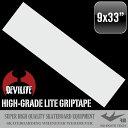スケボー デッキテープ 9x33インチ スケートボード クリア 透明 デビライト DEVILITE GRIPTAPE レベルロイヤル REVEL ROYAL