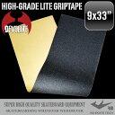 スケボー デッキテープ 9x33インチ スケートボード ブラック デビライト DEVILITE GRIPTAPE レベルロイヤル REVEL ROYAL