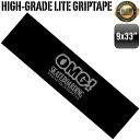 スケボー スケートボード デッキテープ【OMG! ロゴ 9x33インチ ブラック】グリップテープ スケボー スケートボード