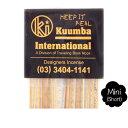 KUUMBA クンバ|INCENSE mini (KEEP IT REAL)(お香 ミニサイズ)