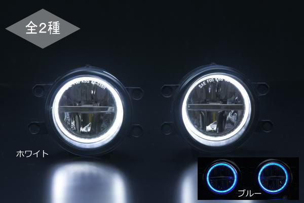 【Revier(レヴィーア)】「Ver2」「クリアレンズ/インナークローム」NHP10 アクア 後期3Dライトバー...