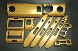 锐志订做!最早出现在原来的桉树茶木! MH21S的Wagon R(1型/ 2型只),钢琴黑色内饰板看茶木桉树9件套[【REIZ(ライツ)】MH21SワゴンR(1型/2型専用)インテリアパネル9点セットユーカリ茶木目・ピアノブラック]