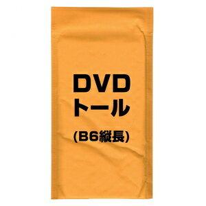クッション封筒 B6縦長サイズ テープ付 オレンジ [ 1枚 ] 梱包資材