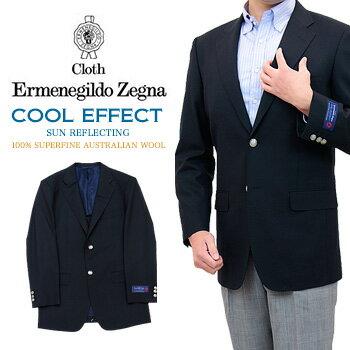 【春夏】【送料無料】【エルメネジルド ゼニア(Ermenegildo Zegna)】【Cool Effect クールエフェクト使用】2釦ネイビージャケット(紺ブレザー)【濃紺系】(ゼニア/メンズジャケット/メンズジャケット/紳士服/クールビズジャケット)0824楽天カード分割